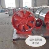 HTF-II雙速消防排煙軸流風機