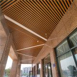 矩形隔断木纹铝方管格栅 长方形线条复古铝格栅型材