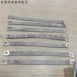 东莞市百世利生产供应镀锡铜接地线