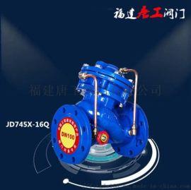 福建唐工JD745X-16Q多功能水泵控制阀