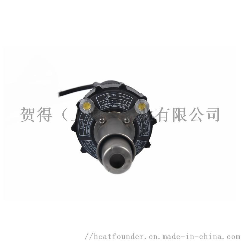 PVC塑胶地板1600W调温热风枪自带LED灯焊枪