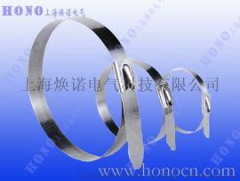 自鎖式不銹鋼扎帶 自鎖式噴塑不銹鋼扎帶 不銹鋼喉箍