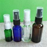 化妆品瓶分装瓶细雾瓶补水瓶酒精喷壶