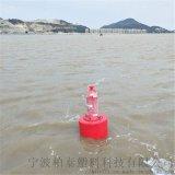 水源地水资源化学成分和含量监测浮标 水上浮标