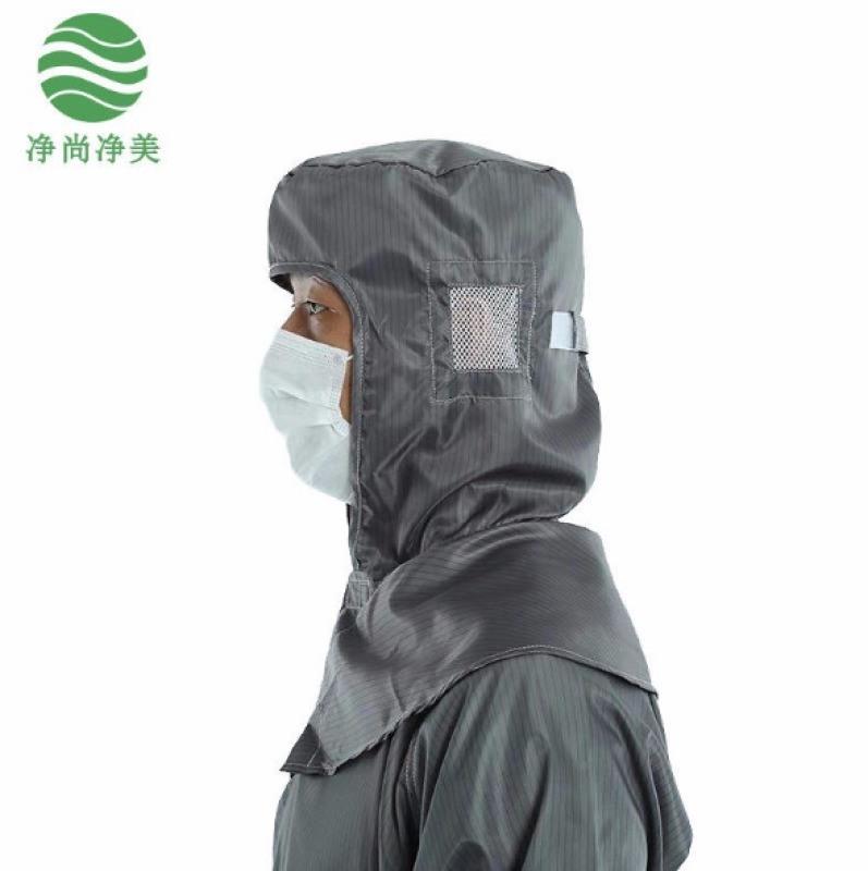 條紋披肩帽 無塵防靜電安全防塵帽