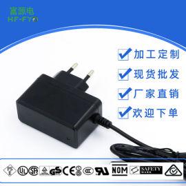 8.4V1A韩规KC认证 电池充电器 厂家