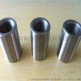 钢筋套筒 直螺纹套筒 钢筋连接头 钢筋连接套管