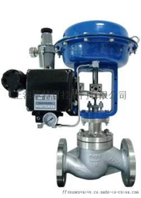 ZJHP氣動薄膜調節閥 氣動單座調節閥