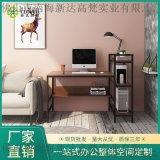 家庭卧室辦公桌现代简约书房台式笔记本電腦桌