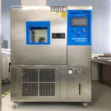 愛佩科技 AP-KS 線性快速溫變試驗箱