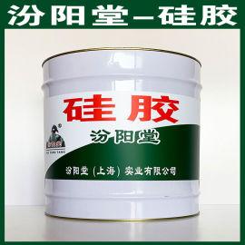 硅胶、良好的防水性、硅胶、工期短
