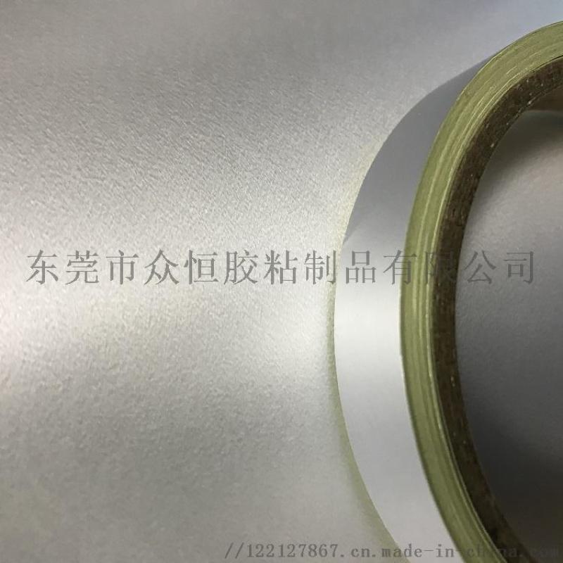 厂家直销丝印网框胶带 银色铝框胶带生产厂家
