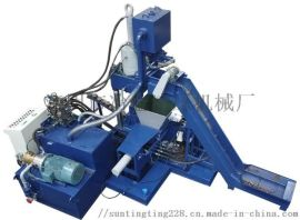 生铁屑、钢屑压块机 压饼机 SBJ-360