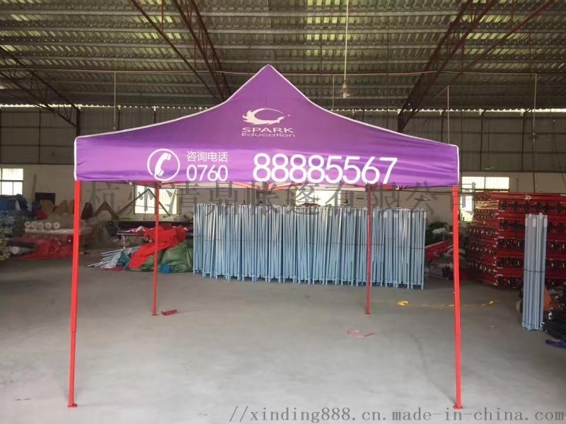 户外广告帐篷厂家 广告帐篷定制 帐篷厂家