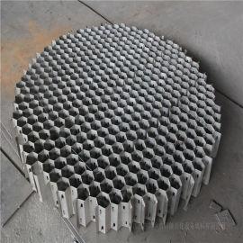 厂家直销金属六角蜂窝填料304蜂窝规整填料