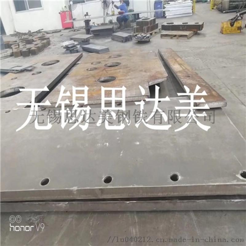Q345D钢板下料,宽厚板切割,钢板切割加工