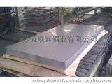 304卫生级不锈钢板