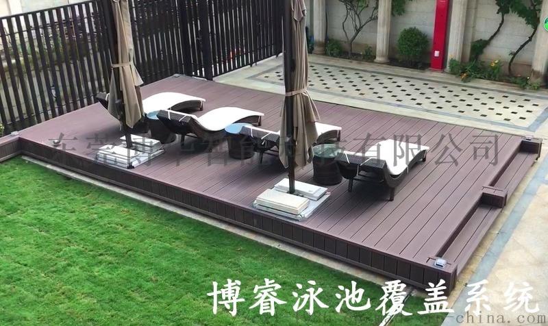 泳池覆盖系统 博睿游泳池盖 全自动泳池平移盖