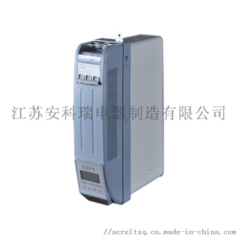 智能电力电容补偿装置 过零投切智能集成电容