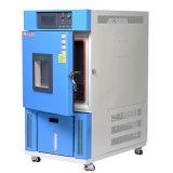 煙臺實驗室恆溫恆溼機 恆溫恆溼測試試驗箱 恆溼箱