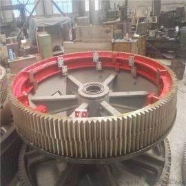 烘干机大齿轮铸钢耐磨轻型木屑烘干机小齿轮