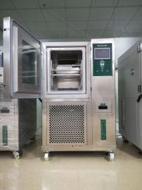 高低温湿热试验箱 耳机音箱湿热试验箱