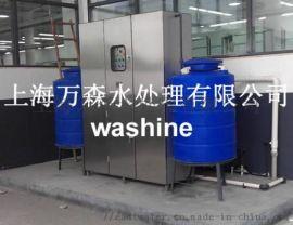 洗车水循环处理设备EPT-5111 产品参数