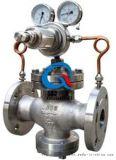 YK43先导式活塞式气体减压阀