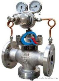 YK43先導式活塞式氣體減壓閥