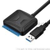 硬盤易驅線USB3.0轉SATA3固態硬盤轉接線適用2.5/3.5寸硬盤帶DC口