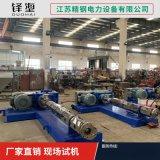 PVC造粒机 塑料管材生产线螺杆挤出机塑料挤出机