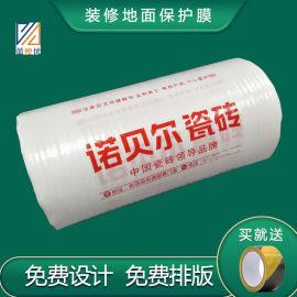 pvc加棉防滑地面保护膜 广州蓝橙优地面保护膜