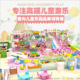 淘气堡儿童乐园室内大型游乐场