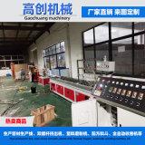 PVC塑料管材生產線