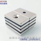 钕铁硼强磁 方块磁铁吸铁石长方形强磁 多规格定制