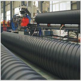 厂家供应HDPE高密度聚乙烯 钢带增强型波纹管