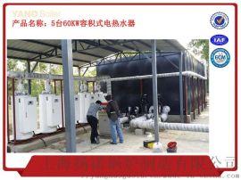 自动恒温容积式电热水器 全自动不锈钢电热水器