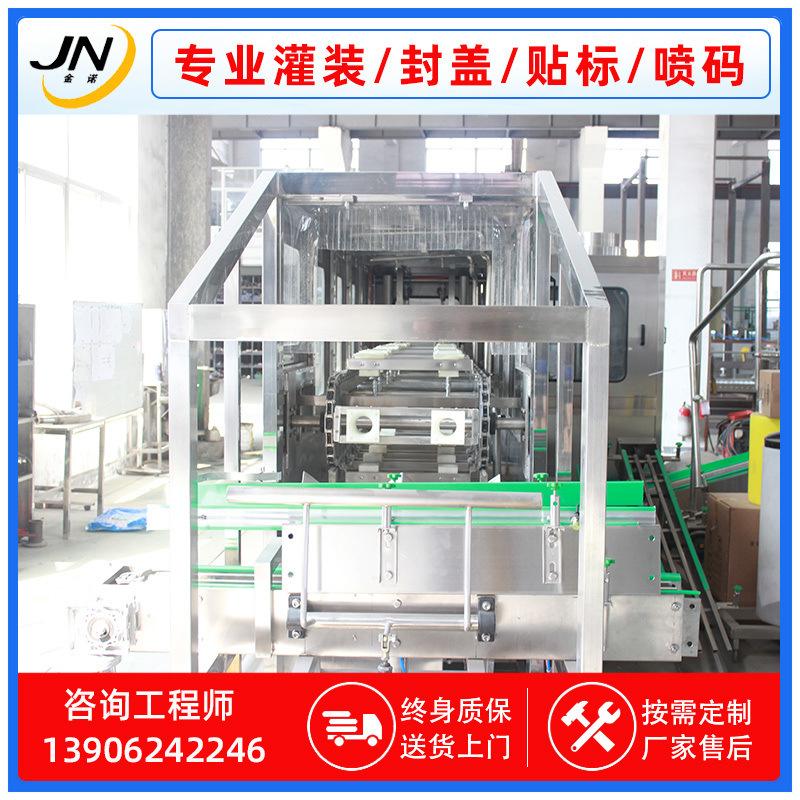 全自动消毒水灌装生产线液体灌装线