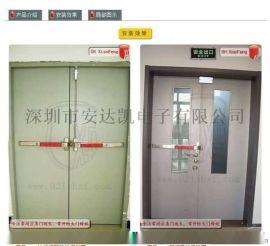 浙江温度检测门禁设备 远距离量体温开门温度检测门禁