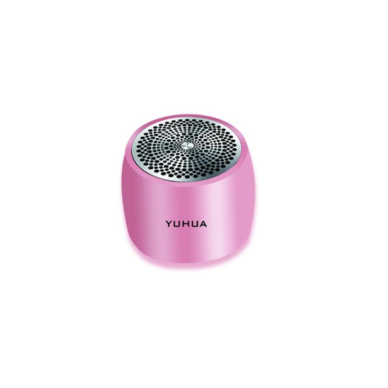 现货直销HIFI智能音响多功能插卡音响时尚便携音响