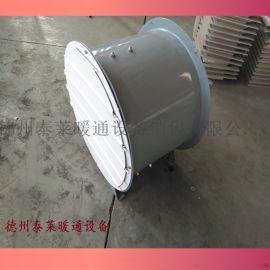 防爆轴流风机BCDZ-5.6/6.3/7.1/8