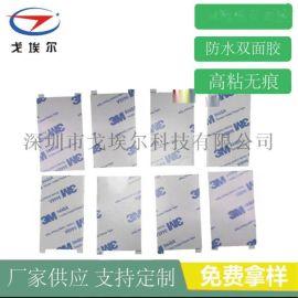 超薄泡棉防水3M双面胶