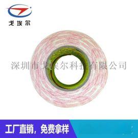 聚酯粘合胶带双面胶供应