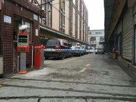 桂城停车场收费设备,桂城车牌识别厂家,智能道闸系统