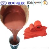 阻燃优良的发泡硅胶 代替海绵的硅胶