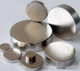 深圳磁铁厂家直销耳机磁铁 打捞磁铁 玩具磁铁