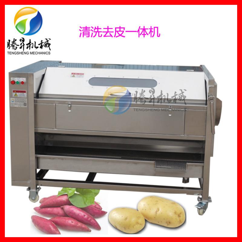 地瓜土豆脫皮機,廠家直銷毛輥清洗機