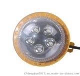50wLED防爆固态安全照明灯  13912335090