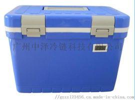 血液运输箱便携式冷藏箱带GPRS实时定位超温报警
