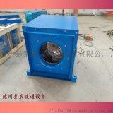 直聯管道離心風機DFS-580/680/760